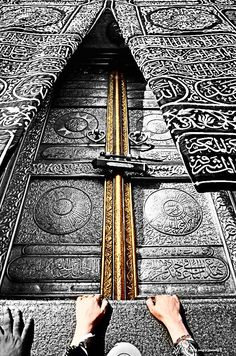 Islamic Wallpaper Iphone, Mecca Wallpaper, Quran Wallpaper, Mecca Mosque, Mecca Kaaba, Mekka Islam, Karbala Photography, Masjid Al Haram, Islamic Cartoon