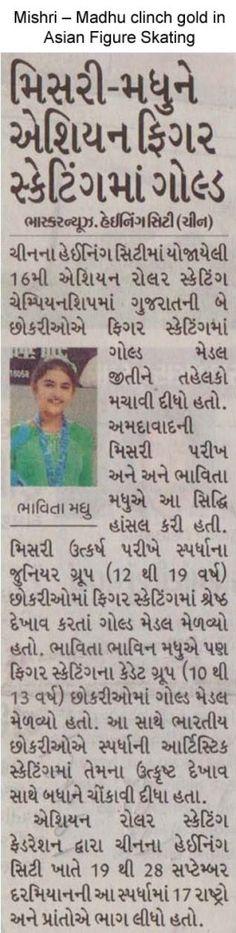 Ms. Bhavita Madhu - DPS East, ahmedabad