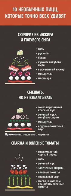 Для тех, кто хочет научиться готовить как бог.