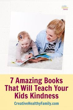If you are looking for a meaningful and useful gift, then check out my 7 Amazing Books That Will Teach Your Kids Kindness list. Amazing Books, Great Books, The Invisible Boy, Books About Kindness, Award Winning Books, Toddler Books, Mom Hacks, Make New Friends, Love Reading
