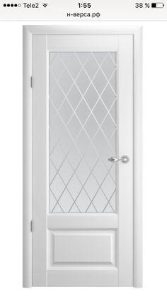 Wooden Door Design, Wooden Doors, Almirah Designs, Iron Gate Design, Rustic Entryway, Stair Lighting, Tv Unit Design, Laundry Room Storage, Door Makeover