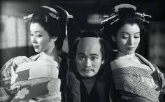 Sun in the Last Days of the Shogunate ) Japanese Film, Group Pictures, Film Director, Asian Beauty, It Cast, Cinema, Couple Photos, Movie Posters, Image