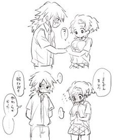 ひらりさん (@hiraxxri) / Twitter Anime Kiss, Anime Angel, Anime Demon, Slayer Meme, Latest Anime, Anime Fairy, Cute Comics, Me Me Me Anime, Manga