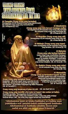 Doa Islam, Islam Muslim, Alhamdulillah, Hadith, Islamic Inspirational Quotes, Islamic Quotes, Surah Al Quran, Islamic Messages, Muslim Quotes