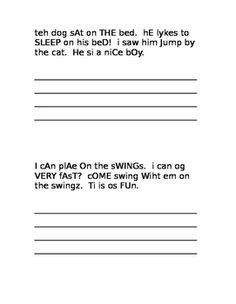 nonsense word fluency letter naming fluency sentence reading nwf