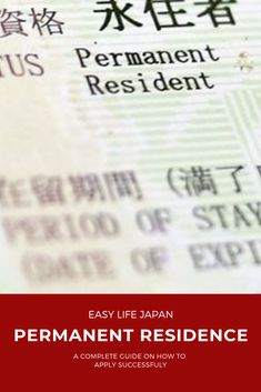 Are you thinking about applying for the Permanent Residence in Japan? Easy To Get Loans, Refugee Status, Work In Japan, Best Interest Rates, Work Visa, Permanent Residence, Good Luck To You, Financial Statement, Book Show