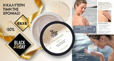 EVERY FRIDAY IS BLACK FRIDAY! ON LINE -ΦΥΛΛΑΔΙΟ ΠΡΟΣΦΟΡΩΝ - Gianna - George Oriflame Spa, Louis Vuitton, Black Friday, Chanel, Louise Vuitton