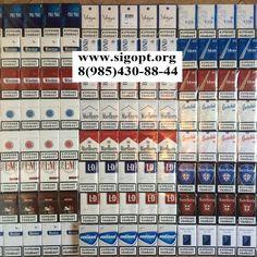 купить сигареты в розницу по низким ценам