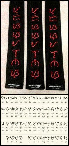 Kataaro black belts with Baybayin ancient Filipino script. Traditional Filipino Tattoo, Filipino Art, Filipino Culture, Traditional Art, Tribal Shoulder Tattoos, Tribal Arm Tattoos, Spine Tattoos, Maori Tattoos, Dragon Tattoos