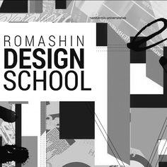 РОМАШИН DESIGN SCHOOL