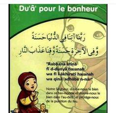 Islamic Inspirational Quotes, Islamic Quotes, Coaching, Saint Coran, Image Citation, Coran Islam, Beautiful Prayers, Software, Ramadan