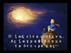 Greek Quotes, Picture Quotes, Facts, San, Movies, Movie Posters, Pictures, Photos, Film Poster