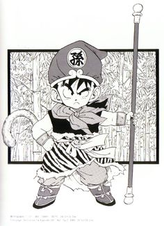 Interestingly enough, Dragon Ball was originally based on the Chinese legend Journey to the West. This is evident in this pic of Gohan dressed as the Monkey King.