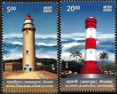 Indian lighthouses postage stamps