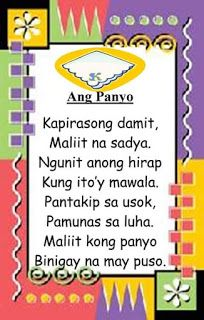 Tagalog reading passages for your kids. These passages can help them improve decoding, reading speed and comprehension skills. Passages i. Reading Comprehension Grade 1, 1st Grade Reading Worksheets, Grade 1 Reading, Alphabet Worksheets, Reading Passages, Preschool Worksheets, Vowel Sounds, Zoella, Tagalog