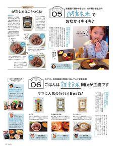 SAKURA 春号の電子雑誌 | 【雑誌フェス】NEXT MAGAZINE.JP