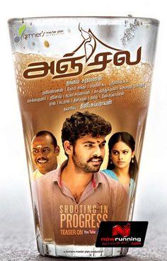 Anjala Tamil Movie  posters