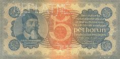 Image and catalog values for Czechoslovakia pick 5 Korun from buy paper money online Vintage World Maps, Coins, Stamp, European Countries, Czech Republic, Paper Envelopes, Historia, Money, Nostalgia
