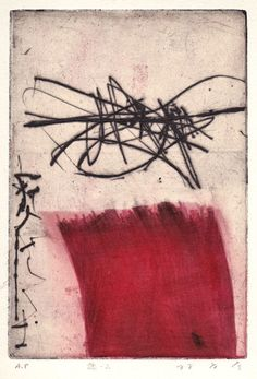etching Takahiko Hayashi
