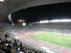 Image 2 Nissan Stadium, Osaka, Baseball Field, Sports, Image, Hs Sports, Sport, Baseball Park