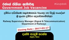 Sri Lankan Government Job Vacancies at Department of Railways  for Railway Supervisory Manager (Signal & Telecommunication)