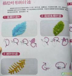 描绘叶形的针迹1-3…_来自萨米娅的图片分享-堆糖网