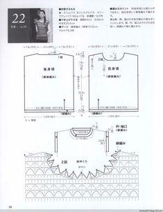 22 schema  Knit Serie № 80423 2014 - il blog di Basil - Basil