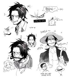 One Piece Mugiwara Dangers One Piece Comic, One Piece Ace, One Piece Fanart, One Piece Pictures, One Piece Images, One Piece Zeichnung, Manga Anime, Es Der Clown, Detroit Become Human Connor