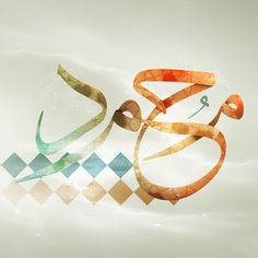 Modern Arabic Calligraphy Works   Islamic Arts and Architectureg prophète Mohammad