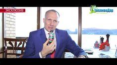 Эксклюзив от Президента компании! Бизнес номер один в мире! Топливодар! Открытие нового бизнеса! Стартап прямо сейчас! https://www.youtube.com/watch?v=ugHY404yP-4 21 апреля. Торжественный запуск бизнеса ТопливоДар. Заходим в 19:25. Начало в 19:35 Москвы. http://Nady.uv7.su/20
