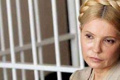 На отсидке в колонии Юлия Тимошенко «заработала» $5,5 млн   CRiME