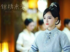 Hanfu from The Princess Weiyoung 《锦绣未央》 - Tang Yan, Luo Jin, Vanness Wu, Rachel Momo Tiffany Tang Luo Jin, Vaness Wu, Princess Wei Yang, O Drama, Top Film, Fantasy Dress, Perfect Couple, Antique Clothing, Chinese Actress