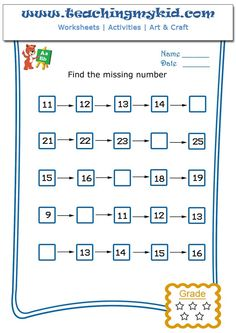 Printable Worksheets Free - Write the missing number – 2