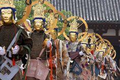 當麻寺 聖衆来迎練供養会式