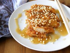 Chinese Almond Fried Chicken | Crispy Fried Almond Chicken with Gravy (Soo Guy) - serves 2 as a side