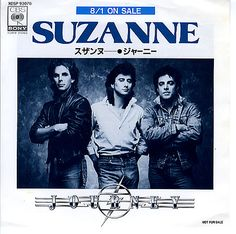 """For Sale - Journey Suzanne Japan Promo  7"""" vinyl single (7 inch record) - See this and 250,000 other rare & vintage vinyl records, singles, LPs & CDs at http://eil.com"""