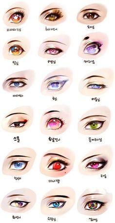 Eye Drawing Tutorials, Digital Painting Tutorials, Digital Art Tutorial, Art Tutorials, How To Draw Anime Eyes, Manga Eyes, Eyes Artwork, Drawing Eyes, Drawing Expressions