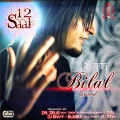 Bilal Saeed pictures By TaylorCaps Vikkee Dk & Dawood khan DK ♡ Audio Songs, Mp3 Song, Indian Music, Life Moments, Mind Blown, Cartoon Art, Hd Wallpaper, Wallpapers, Envy