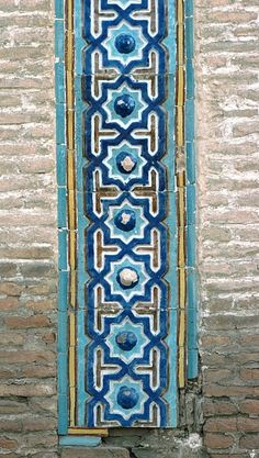 Image TRA 0131 featuring decorated area from the Shakh-i-Zindeh complex, in Samarkand, Transoxiana, showing Geometric Pattern using ceramic tiles, mosaic or pottery. Islamic Art Pattern, Pattern Art, Islamic Tiles, Village Photography, Islamic Paintings, Animal Fashion, Islamic Calligraphy, Geometric Art, Ceramic Pottery