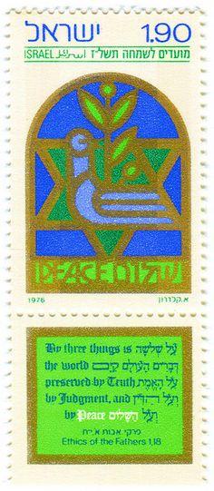 Pirkei Avot in blackletter: Israeli postage stamp: festivals 5737 dove via karen horton