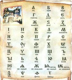 41.Тайны Русского Языка