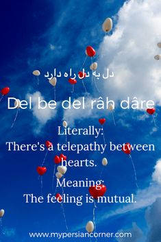 del be del rah dare- These beautiful Persian phrases related to the heart will melt yours and prove what a wonderfully poetic language Persian is! Learn Farsi, Learn Persian, Persian Tattoo, Instagram Words, Instagram Story, Idioms And Proverbs, Persian Language, Persian Poetry, Persian Culture