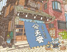 """다음 @Behance 프로젝트 확인: """"100 Views of Tokyo(41〜45)"""" https://www.behance.net/gallery/28006801/100-Views-of-Tokyo4145"""