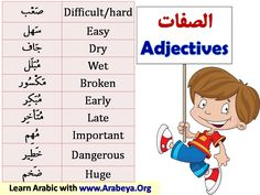 Adjectives part 3