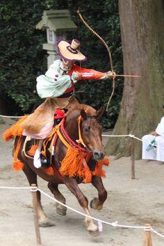 Yabusame = Japanese Archery