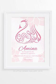 Bismillah Swan Arabic Calligraphy Art Print. Islamic nursery wall art.