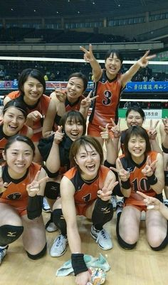 Japan Volleyball Team, Ehime, Kim Yuna, Female Athletes, Sports Women, Cheer, Sporty, Poses, Lady