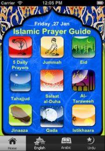 Muslims Prayers Salat Salah Namaz Guide
