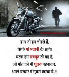 Whatsapp Dp Images Hd, Superhero Sketches, Rajput Quotes, Image Hd, Shayari In Hindi, Status Hindi, Attitude Status