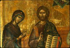 Byzantine Icons, Byzantine Art, Illuminated Manuscript, Georgian, Christianity, Catholic, Greece, Mosaic, Religion